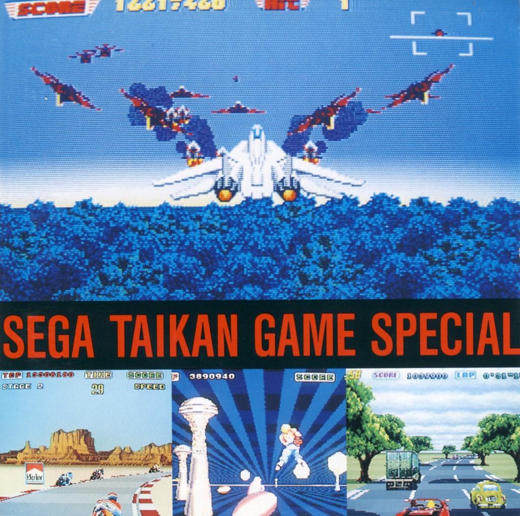 Space_Harrier_[Sega_Taikan_Game_Special]