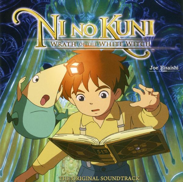Ni_No_Kuni