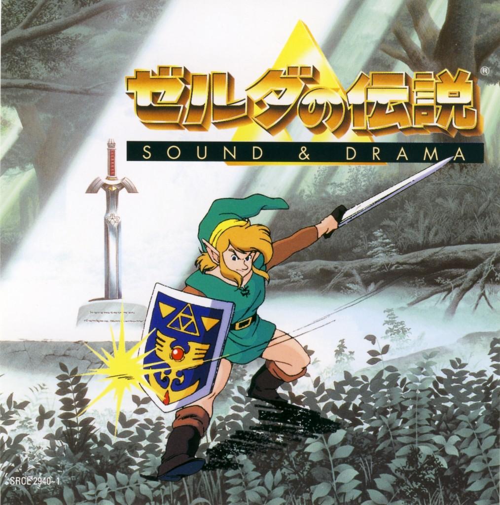 Legend_of_Zelda_A_Link_to_the_Past_[Legend_of_Zelda_Sound_&_Drama_#2]