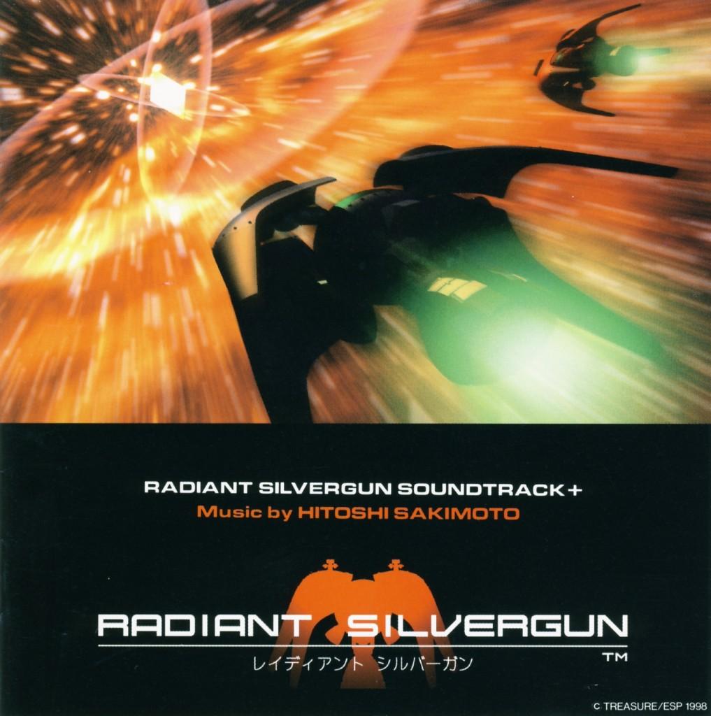 Radiant_Silvergun_CD