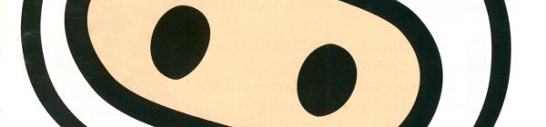 043-Bomberman