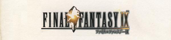 069-Final_Fantasy_9