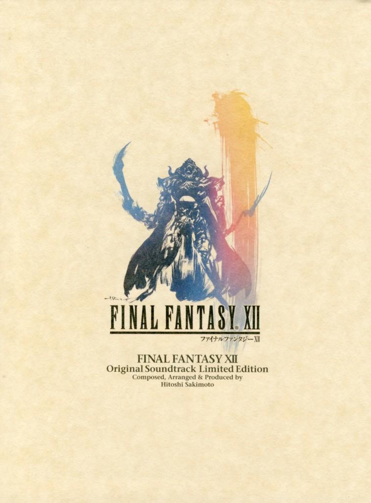 Final_Fantasy_12_CD