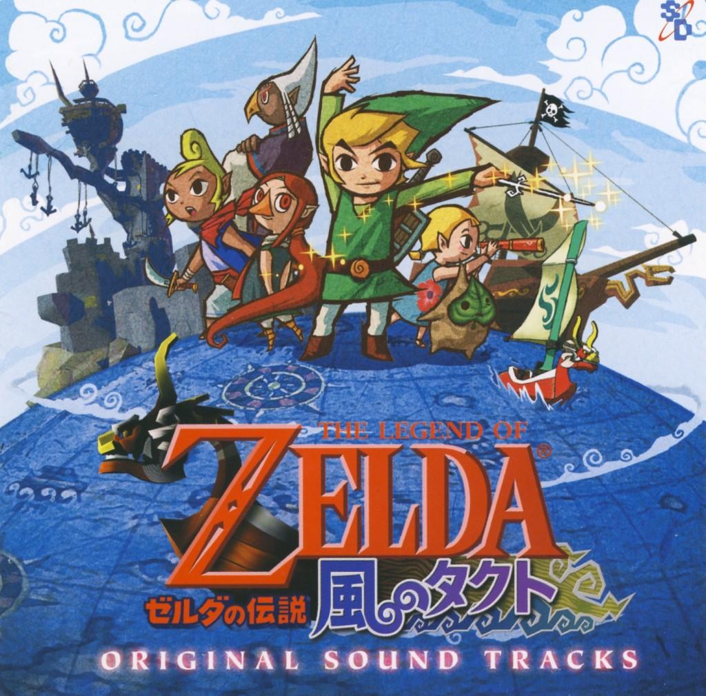 The_Legend_of_Zelda_Wind_Waker