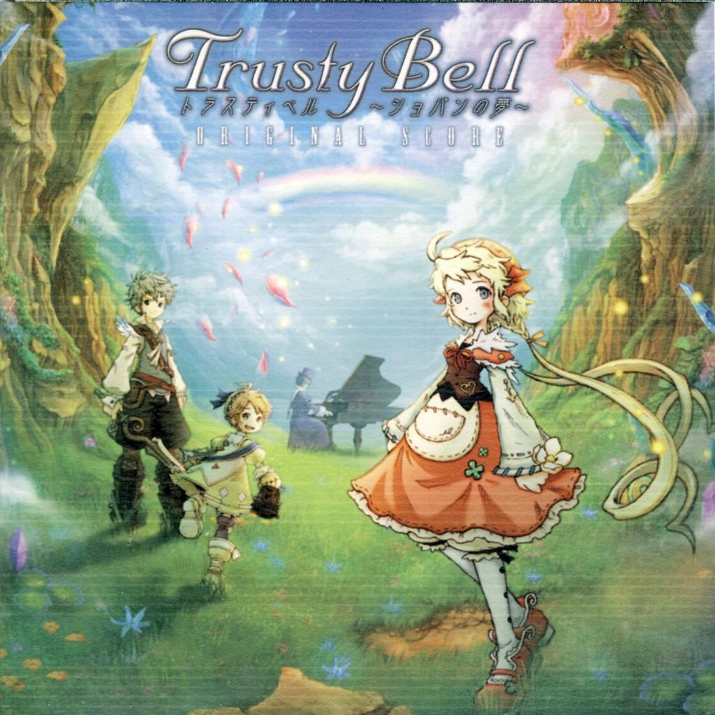 Eternal_Sonata_[Trusty_Bell]
