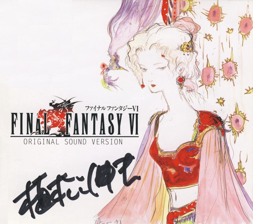 Final_Fantasy_6_[WA]